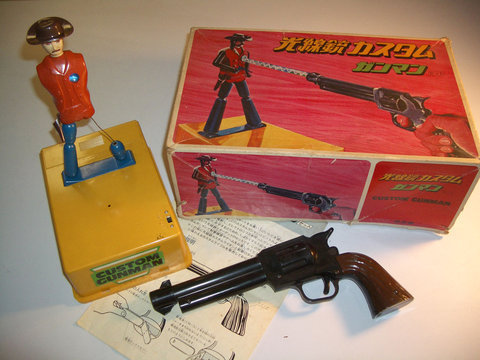 Light Ray Gun Custom Series: Custom Gunman